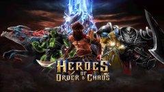 混沌與秩序之英雄戰歌