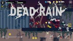 死亡之雨: 新型僵尸病毒