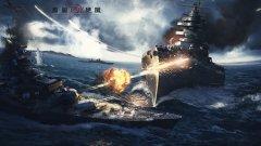 再戰:孤艦絕境