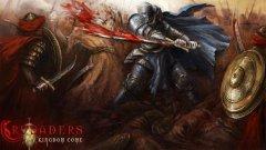 十字軍:王朝崛起
