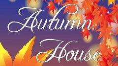 脫出ゲーム Autumn House