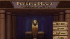 Building Blocks / Master Builder of Egypt