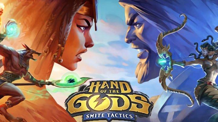 神之浩劫:众神之手