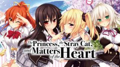 The Princess, the Stray Cat, and Matters of the Heart