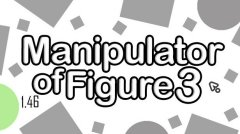 Manipulator of Figure 3