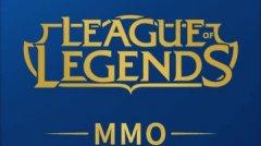 英雄联盟:MMO