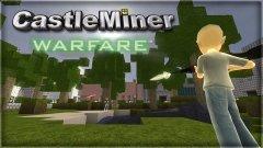 CastleMiner戰爭