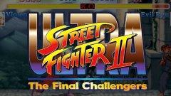 终极街头霸王Ⅱ:最后的挑战者