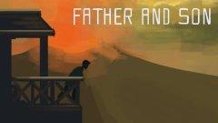父親與兒子