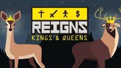 王權:王與后
