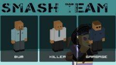 Smash team