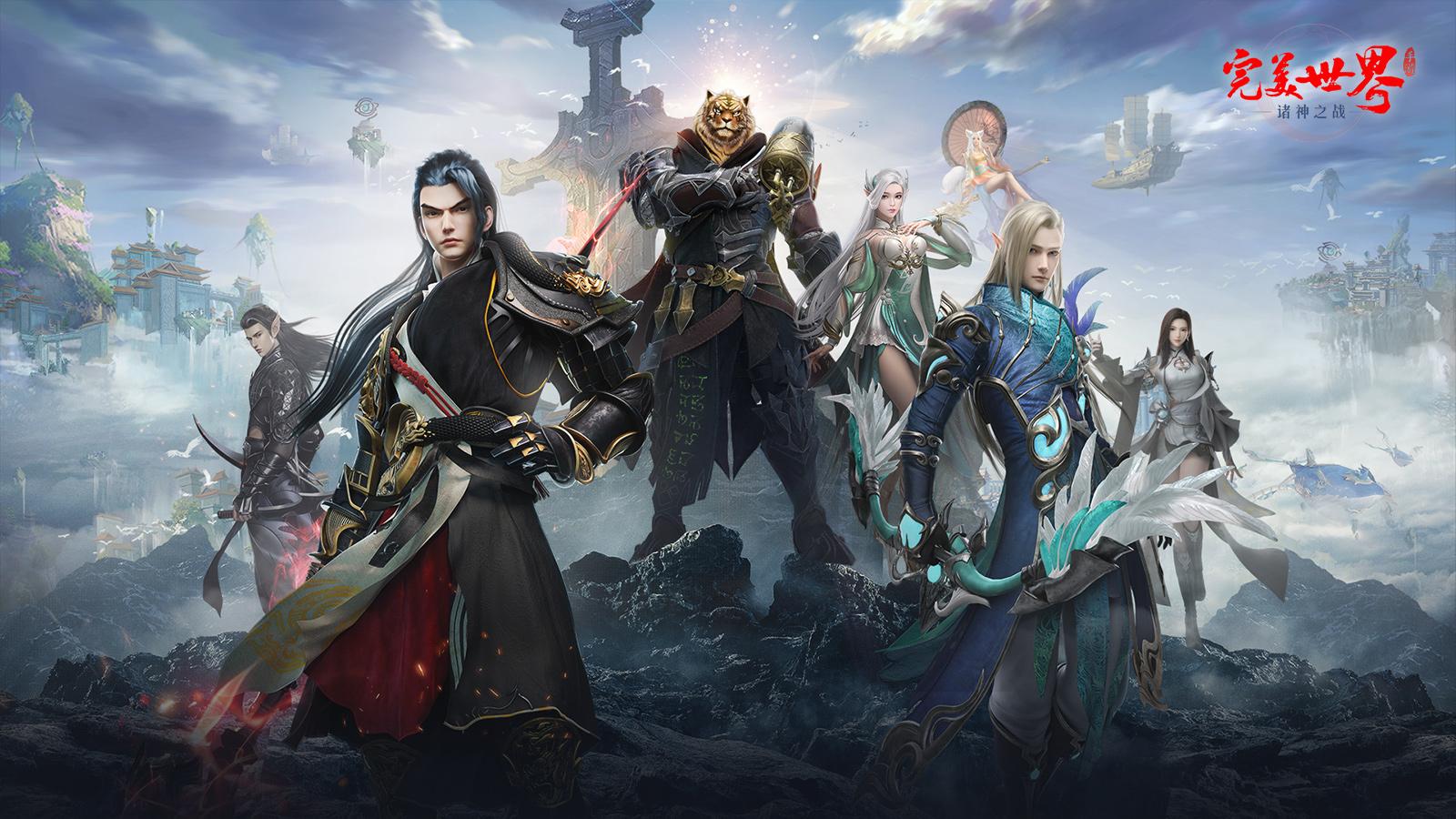 """MMO新体验《完美世界:诸神之战》竖屏简化操作 游戏""""零负担""""!"""
