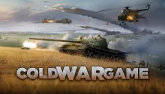 Cold War Game