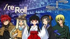 /reroll