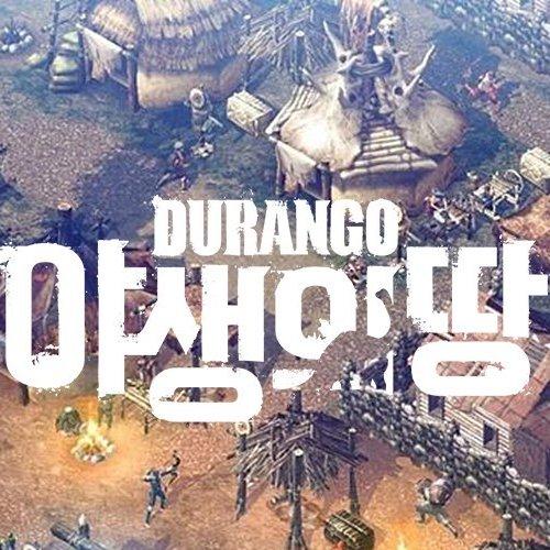 野生之地:杜蘭戈