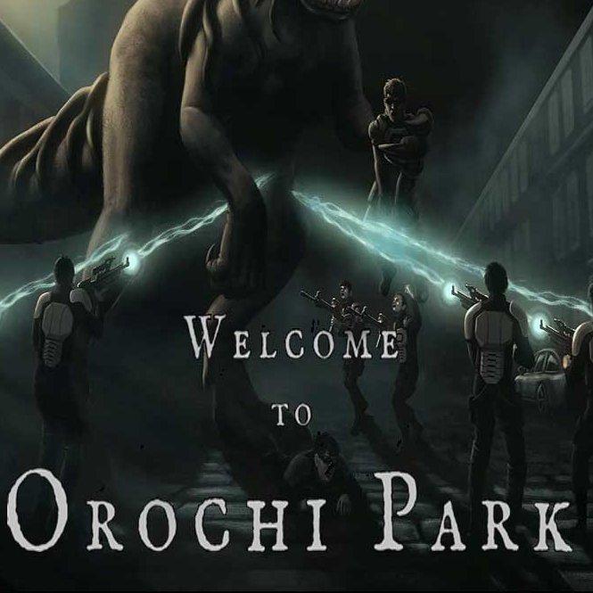 欢迎来到大蛇公园