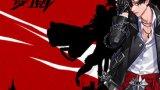 《超激斗梦境》评测8.2分 拳拳到肉的无限流动作端游