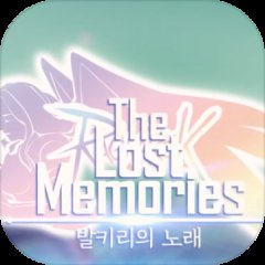 The lost memories:戰女神之歌