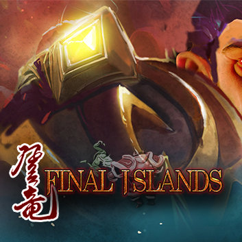 最后的岛屿