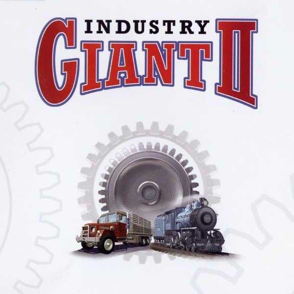 工业巨头2