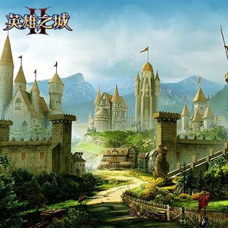 英雄之城2