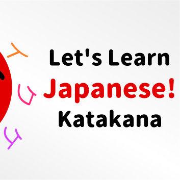 Let's Learn Japanese! Katakana