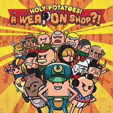神圣土豆的武器店