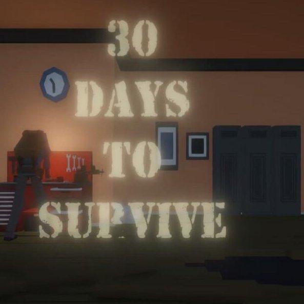 30天生存