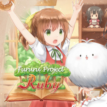 Fururu Project : Ruby