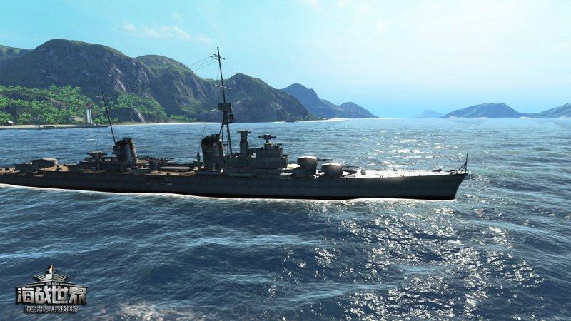 海戰世界截圖第4張