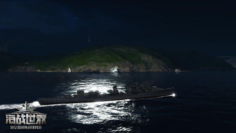 海戰世界截圖第2張