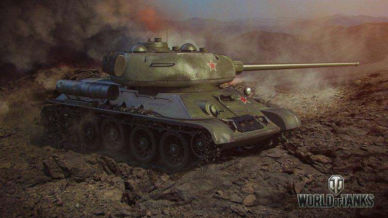 坦克世界截图第3张