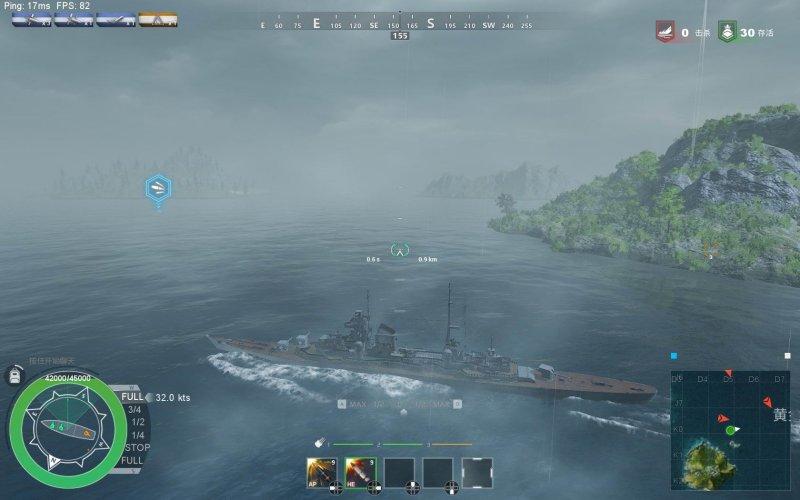 再战:孤舰绝境截图第17张