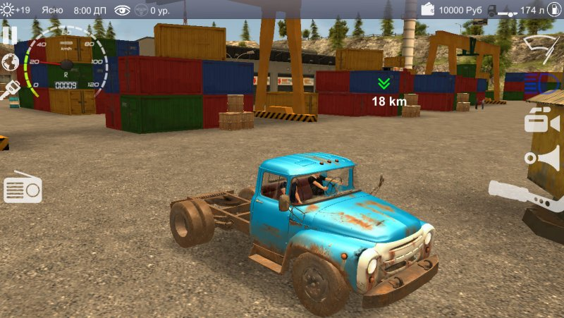 Russian Car Driver 2: ZIL 130截图第7张