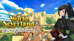 World Neverland: Elnea Kingdom截图