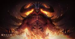 暗黑破坏神:不朽截图