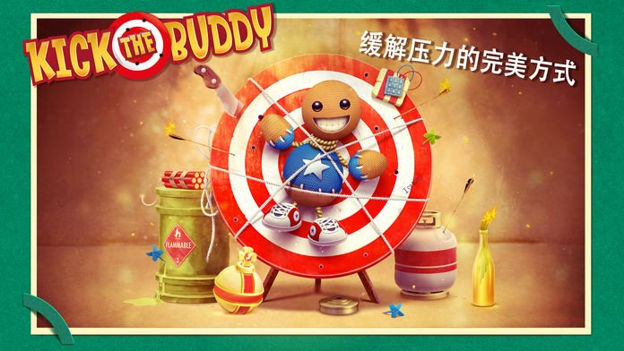 Kick the Buddy截图第1张