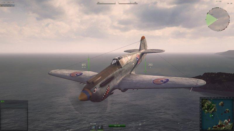 戰機世界截圖第2張