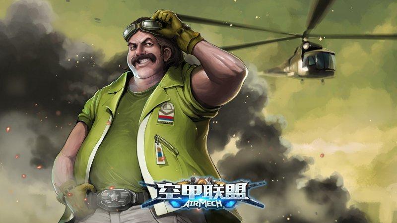 空甲联盟截图第3张
