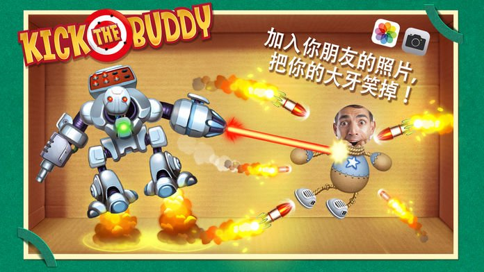 Kick the Buddy截图第3张