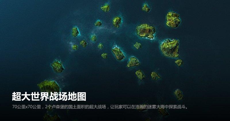 再战:孤舰绝境截图第2张