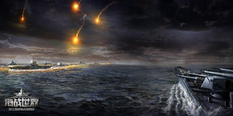 海戰世界截圖第1張