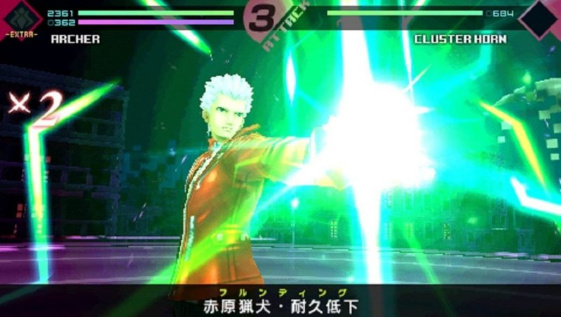 Fate/Extra CCC截图第5张