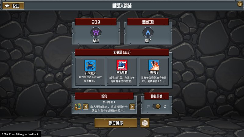 Monster Train截图第2张