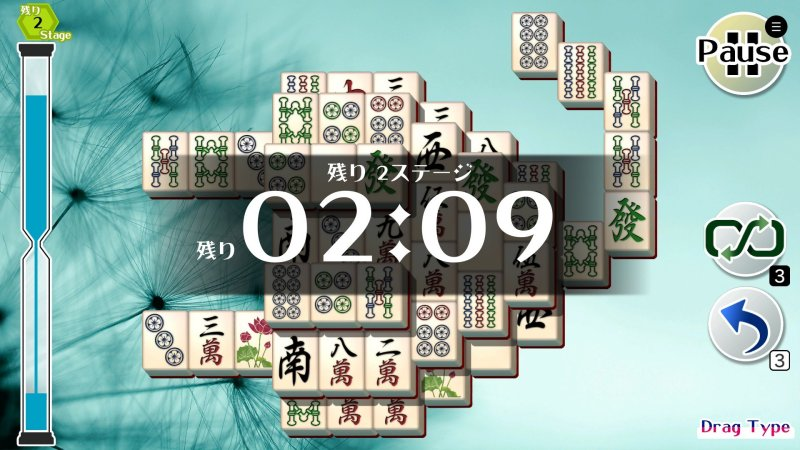 Mahjong Solitaire Refresh截图第4张