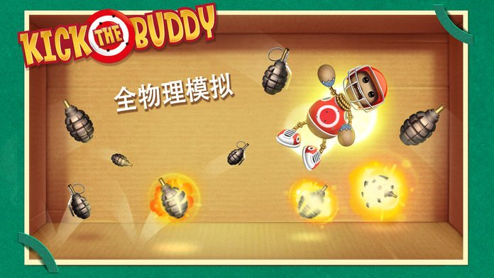 Kick the Buddy截图第2张
