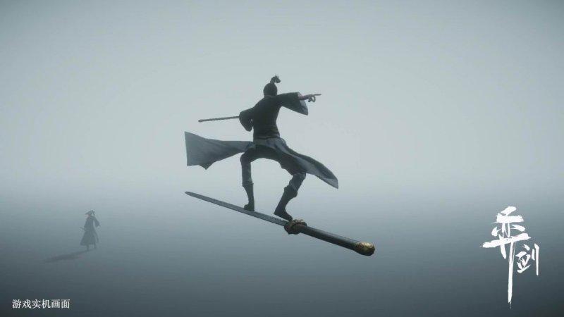 弈剑截图第1张