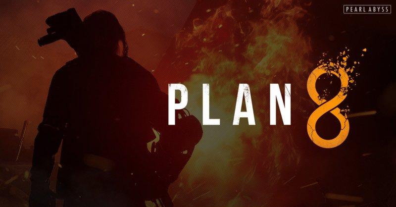 PLAN 8截圖第1張