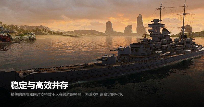 再战:孤舰绝境截图第3张