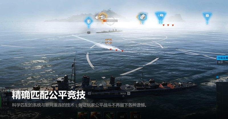 再战:孤舰绝境截图第4张